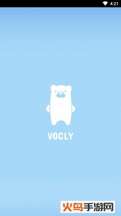 voclyapp截图2