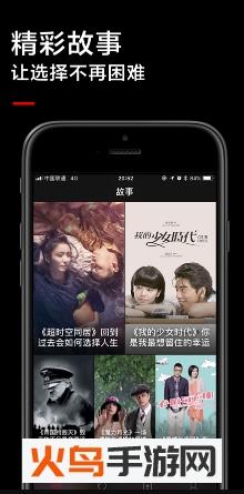 77字幕网app截图0