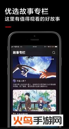 77字幕网app截图1