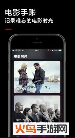 77字幕网app截图2