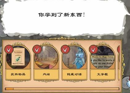 调教赫敏2:无辜女巫 Ver0.5B全中文全CG包