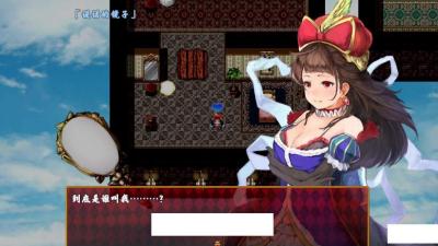 索菲亚公主与秘密宝书完整修复版游戏攻略 索菲亚公主与秘密宝书如何装备武器