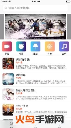 蜜汁TVSHOW app截图0