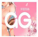 GG视频app破解版