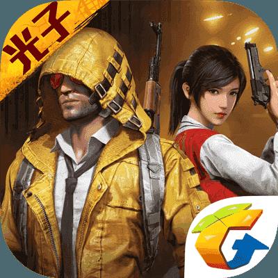 腾讯游戏画质助手appv3.0.2安卓版