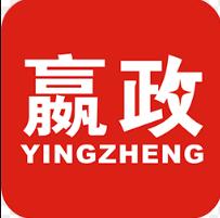 嬴政电商app安卓精简版v2.0