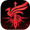 火与执剑者官方版v1.0.5
