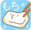 麻�^育成中文版v0.0.1