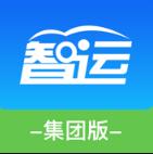 智运集团版app安卓版v1.0
