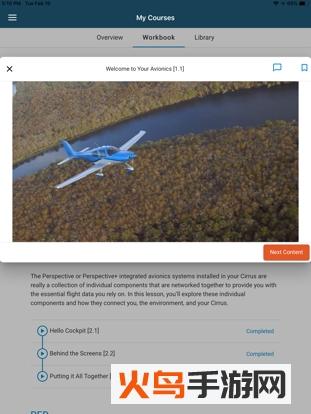 Cirrus Aircraft软件截图0