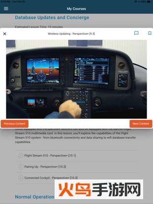 Cirrus Aircraft软件截图1