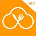 食在家骑手appv1.1.4安卓版