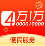 四万一万app安卓简化版v2.0