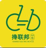 搀联邦电单车app官方安卓版v1.0