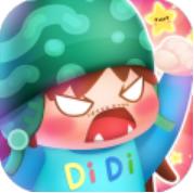 疯狂的迪迪逃出神秘岛最新版v1.0.0