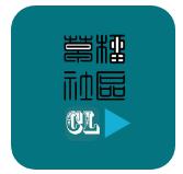 草榴短视频app破解版