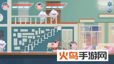 猪猪公寓官方最新版截图3