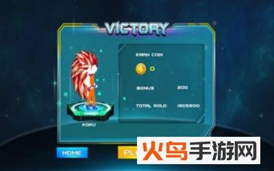 Z字型战斗安卓版截图2