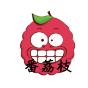 番茄枝漫画app免费版