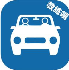 云思驾培教练端app破解版v1.0
