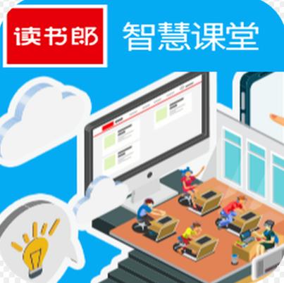 读书郎智慧课堂app安卓更新版v2.0