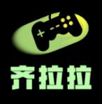 齐拉拉app安卓精简版v2.0