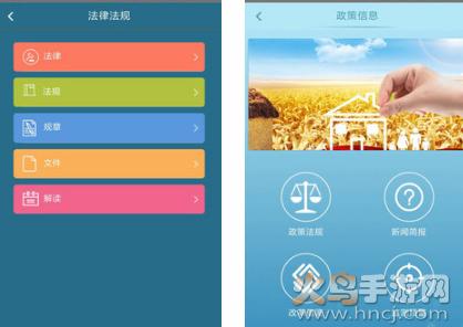 南京E阳光app