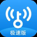 永存密�appv6.1.60安卓版