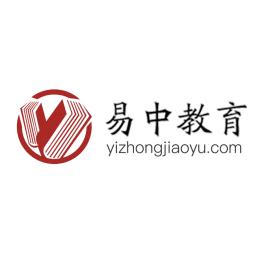 易中教育appv1.0 官�W版