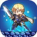 勇士�J魔窟�y�版v1.0.0