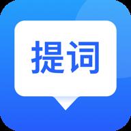 金���提�~器appv1.0安卓版