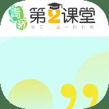 青��n堂appv1.0 官�W版