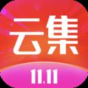云集���xappv2.1.0手�C版