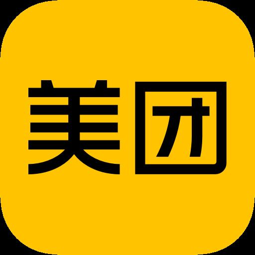 美团洗车appv9.9 最新版