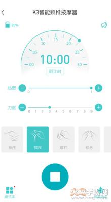 未来穿戴运动app下载