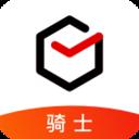 顺丰骑士app最新版v5.2.0