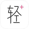 �p加�p肥appv6.8.4最新版