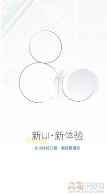 嘀嗒出行app官网版下载安装