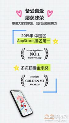 小卫星app官方下载