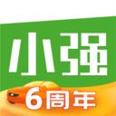小强停车app可靠版v5.6.0最新版