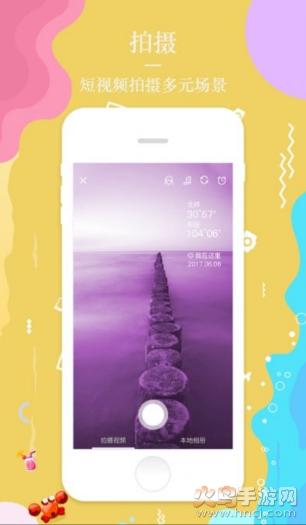 芭乐视频免费版app下载