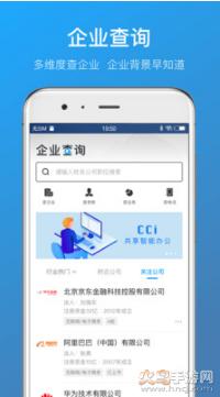 名片全能王app下载