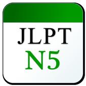 jlpt日语单词n5 appv1.0安卓版