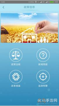 南京E阳光app下载