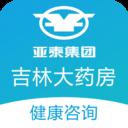 吉大�房健康咨�app安卓版v1.0.1