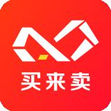 买来卖appv1.0 官网版
