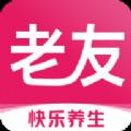 老友�B生appv2.1.1最新版