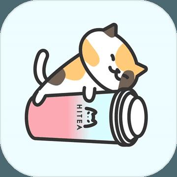网红奶茶店养成记汉化破解版v1.0.0