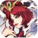 封神奇缘最强阵容搭配版v2.4.1