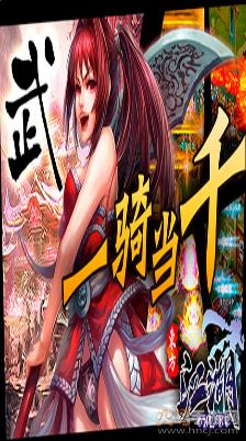 江湖ol官方版游�蛳螺d